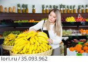 Young female choosing fresh bananas on the supermarket. Стоковое фото, фотограф Яков Филимонов / Фотобанк Лори