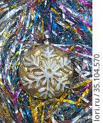 """Советская елочная игрушка """"Снежинка"""" (2020 год). Редакционное фото, фотограф Мария Кылосова / Фотобанк Лори"""