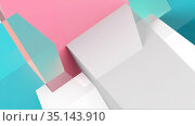 Abstract geometric pattern, digital graphic 3d. Стоковая иллюстрация, иллюстратор EugeneSergeev / Фотобанк Лори