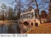 Marble bridge in Catherine park, Tsarskoe Selo, Pushkin (2017 год). Редакционное фото, фотограф Юлия Бабкина / Фотобанк Лори