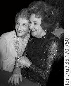 Mary Martin Ethel Merman Undated.Photo By John Barrett/PHOTOlink.. (2005 год). Редакционное фото, фотограф Adam Scull / age Fotostock / Фотобанк Лори