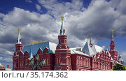 Historical museum (written Historical museum in Russian) against the moving clouds, Red Square, Moscow, Russia. Стоковое видео, видеограф Владимир Журавлев / Фотобанк Лори