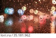 View of the night street through a wet windshield. Стоковое фото, фотограф Юрий Бизгаймер / Фотобанк Лори