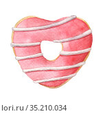 Watercolor heart shaped donut with red glaze. Стоковая иллюстрация, иллюстратор Людмила Дутко / Фотобанк Лори