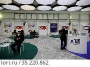 The Vaccine Center Mostra D'Oltremare in Naples ,ITALY-08-01-2021. Редакционное фото, фотограф Fabio Sasso / AGF/Fabio Sasso / AGF / age Fotostock / Фотобанк Лори