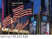 Detroit, Michigan USA - 16 January 2021 - The new General Motors ... Стоковое фото, фотограф Jim West / age Fotostock / Фотобанк Лори