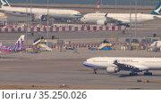 China Airlines Airbus A330 taxiing (2019 год). Редакционное видео, видеограф Игорь Жоров / Фотобанк Лори