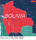 Bolivia country detailed editable map. Стоковая иллюстрация, иллюстратор Jan Jack Russo Media / Фотобанк Лори