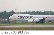 Boeing 747 Cargolux taxis. Редакционное видео, видеограф Игорь Жоров / Фотобанк Лори