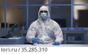 Caucasian male medical worker wearing protective clothing and mask using virtual digital interface i. Стоковое видео, агентство Wavebreak Media / Фотобанк Лори
