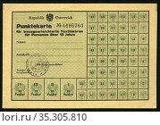 Europa, Österreich, Zeit nach dem 2. Weltkrieg, Punktekarte ( Rationierungskarte... Редакционное фото, фотограф Historisches Auge Ralf Feltz / age Fotostock / Фотобанк Лори