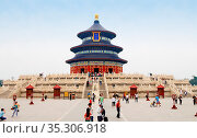 Himmelstempel in Peking, China|Temple of Heaven at Beijing. Стоковое фото, фотограф Zoonar.com/Rees Peter / easy Fotostock / Фотобанк Лори
