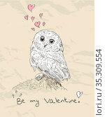 Vintage romantic card with cute animal. Vector illustration EPS8. Стоковое фото, фотограф Zoonar.com/yunna gorskaya / easy Fotostock / Фотобанк Лори