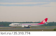 Boeing Cargolux taxiing in Tolmachevo. Редакционное видео, видеограф Игорь Жоров / Фотобанк Лори