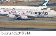 Cargolux Boeing 747 taxiing (2019 год). Редакционное видео, видеограф Игорь Жоров / Фотобанк Лори