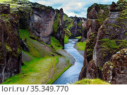 The mysterious and beautiful canyon in Iceland - Fyadrarglyufur Canyon... Стоковое фото, фотограф Zoonar.com/kavram / easy Fotostock / Фотобанк Лори