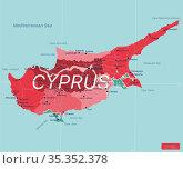 Cyprus country detailed editable map. Стоковая иллюстрация, иллюстратор Jan Jack Russo Media / Фотобанк Лори