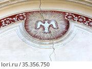 Dove of Pax. Mural. Church of St. Gervais and St. Protais. Saint-Gervais... Стоковое фото, фотограф Catherine Leblanc / easy Fotostock / Фотобанк Лори