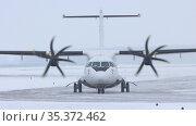 A plane with large valves on the runway airfield. Стоковое фото, фотограф Константин Шишкин / Фотобанк Лори