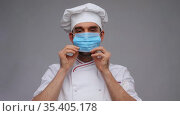 male chef in toque wearing medical mask. Стоковое видео, видеограф Syda Productions / Фотобанк Лори