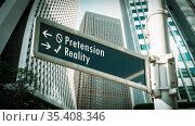 Street Sign the Direction Way to Reality versus Pretension. Стоковое фото, фотограф Zoonar.com/Thomas Reimer / easy Fotostock / Фотобанк Лори