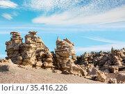 Unusual Fantasy Canyon in the Utah desert, USA. Стоковое фото, фотограф Zoonar.com/Galyna Andrushko / easy Fotostock / Фотобанк Лори