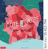 Cote d Ivoire country detailed editable map. Стоковая иллюстрация, иллюстратор Jan Jack Russo Media / Фотобанк Лори