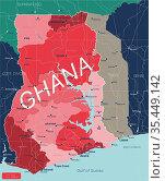 Ghana country detailed editable map. Стоковая иллюстрация, иллюстратор Jan Jack Russo Media / Фотобанк Лори