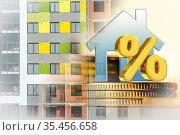 Символ недвижимости на фоне фасада жилого дома. Стоковое фото, фотограф Сергеев Валерий / Фотобанк Лори