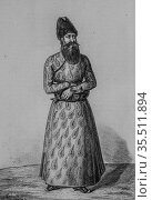 Khan persian, persia by louis dubeux, editor firmin didot 1841. (2009 год). Редакционное фото, фотограф Louis Bertrand / age Fotostock / Фотобанк Лори