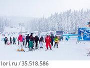 Kopaonik, Serbia - January 18, 2016: Panorama of ski resort Kopaonik... Стоковое фото, фотограф Zoonar.com/Nataliya_Nazarova{} / age Fotostock / Фотобанк Лори