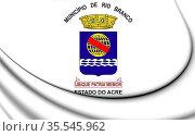 3D Flag of Rio Branco (Acre), Brazil. 3D Illustration. Стоковое фото, фотограф Zoonar.com/Inna Popkova / easy Fotostock / Фотобанк Лори