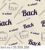 Back to school seamless pattern. Vector illustration EPS8. Стоковое фото, фотограф Zoonar.com/yunna gorskaya / easy Fotostock / Фотобанк Лори