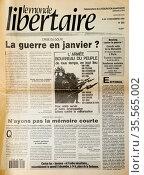 French Anarchist publication; Le Monde Libertaire. 1990 (2020 год). Редакционное фото, агентство World History Archive / Фотобанк Лори