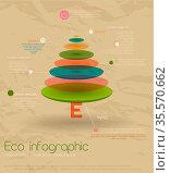Vintage eco infographic with fir-tree. Vector illustration EPS10. Стоковое фото, фотограф Zoonar.com/yunna gorskaya / easy Fotostock / Фотобанк Лори