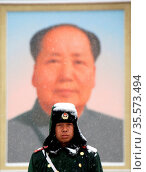 Mao Zedong's cult of personality was a prominent part of Chairman... (2009 год). Редакционное фото, агентство World History Archive / Фотобанк Лори