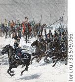 Russo-Japanese War 1904-1905:  Tsar NIicholas  II (1868-1918) Emperor... Редакционное фото, агентство World History Archive / Фотобанк Лори