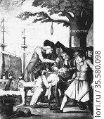 Boston Tea Party, 16 December 1773. Bostonians tarring and feathering... Редакционное фото, агентство World History Archive / Фотобанк Лори