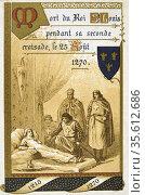 Louis IX of France (Saint Louis 1214-1270). Louis  dying of plague... Редакционное фото, агентство World History Archive / Фотобанк Лори