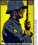 German  1919 Revolution : Defend yourself: Protect yourself: Wake... Редакционное фото, агентство World History Archive / Фотобанк Лори