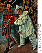 Mardi Gras', 1888. Oil on canvas. Paul Cezanne (1839-1906) French... Редакционное фото, агентство World History Archive / Фотобанк Лори