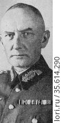 General Erwin von Witzleben (1881-1944) German army officer.On 14... Редакционное фото, агентство World History Archive / Фотобанк Лори