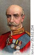 General James Wolfe Murray (1853-1919) Scottish-born soldier. B;ritish... Редакционное фото, агентство World History Archive / Фотобанк Лори