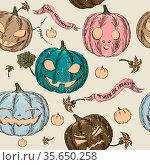 Halloween seamless background with pumpkin. Vector illustration EPS8. Стоковое фото, фотограф Zoonar.com/yunna gorskaya / easy Fotostock / Фотобанк Лори