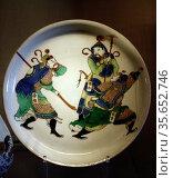 Dish with figures from the novel Shuihu zhuan (The Water Margin), ... Редакционное фото, агентство World History Archive / Фотобанк Лори