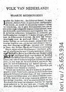 (Aan het Volk van Nederland) People of the Netherlands was a pamphlet... Редакционное фото, агентство World History Archive / Фотобанк Лори
