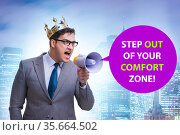 Call to step out of your comfort zone. Стоковое фото, фотограф Elnur / Фотобанк Лори