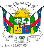 National coat of arms of the Central African Republic. (2019 год). Редакционное фото, фотограф Peter Probst / age Fotostock / Фотобанк Лори
