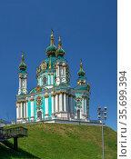 St. Andrew Church in Kyiv, Ukraine. Стоковое фото, фотограф Sergii Zarev / Фотобанк Лори