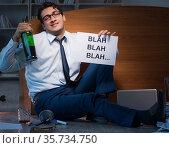 Employee not satisfied with general talk. Стоковое фото, фотограф Elnur / Фотобанк Лори